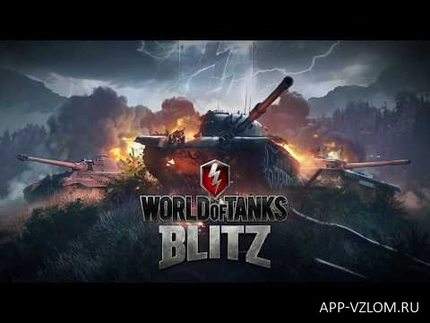 Farmbot для world of tanks отзывы