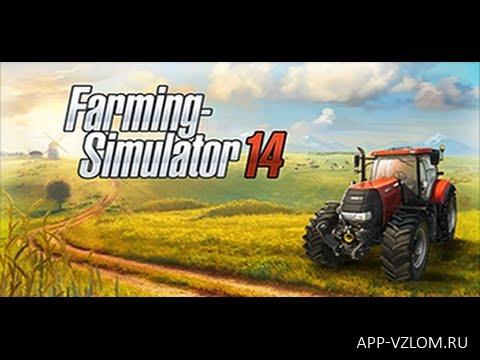 мод много денег для farming